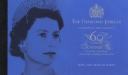 PSB: Diamond Jubilee