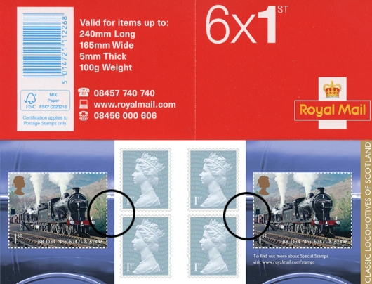 for reference only stamp pdf