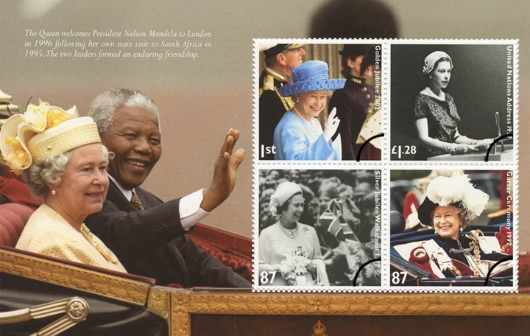 Prestige Stamp Book: Diamond Jubilee - Pane 3