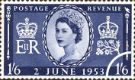 Elizabeth II Coronation: 1s 6d