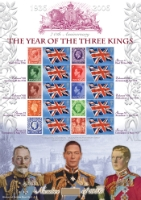 The Year of the Three Kings History of Britain No.3