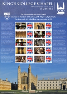 King's College Chapel, History of Britain No.115