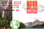 01.07.1964 Stitched: QEII: 2s for holiday resorts National Parks Connoisseur