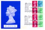 Vending: New Design: 50p Follies 3 (Paxton's Tower) H M The Queen