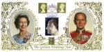 Machins (EP): Gold Definitives: 1st & 26p The Queen & Prince Philip