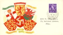 18.08.1958 Northern Ireland 3d Lilac Coats of Arms