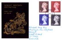 05.03.1969 Machins: High Values Set St George & The Dragon Thames Gold Embossed