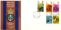 03.06.1970 Literary Anniversaries 1970 British Forces Postal Service Forces