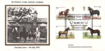 05.07.1978 Shire Horse Society Havering Riding School Havering