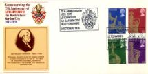 31.05.1978 Coronation 25th Anniversary 25th Anniversary of 1st Garden City Official Sponsors