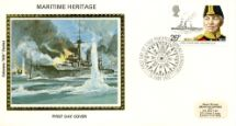 16.06.1982 Maritime Heritage Naval Battle Colorano Silk