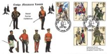 06.07.1983 British Army Ensign Miniatures Hawkwood