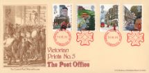 30.07.1985 The Royal Mail The General Post Office at 6 pm Bradbury, Victorian Print No.5