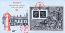 03.05.1990 Penny Black: Miniature Sheet Carlisle Post Box Official Sponsors