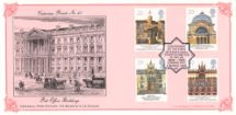 06.03.1990 Europa 1990 The General Post Office Bradbury, Victorian Print No.47
