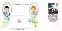 05.09.1995 Communications Bristol Channel Hand Painted Covers