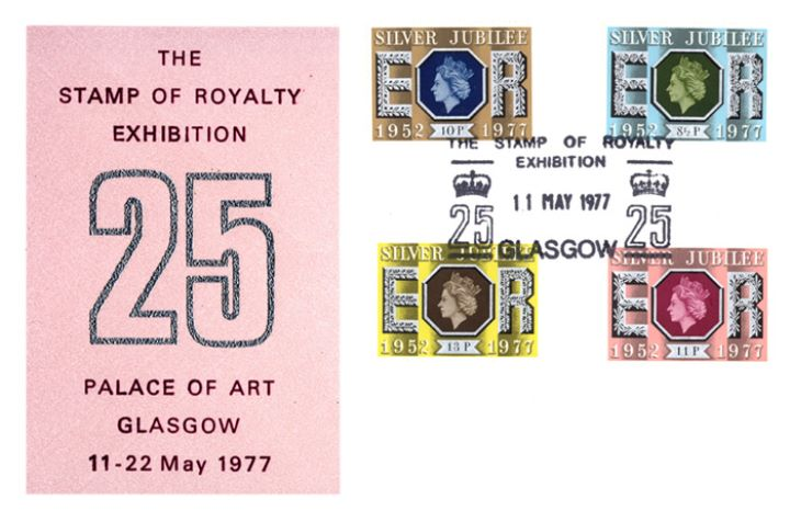 Silver Jubilee, Palace of Art Glasgow