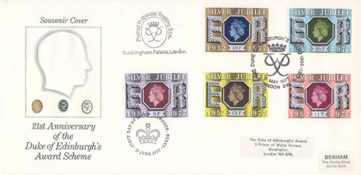 Silver Jubilee: (all 5 values), Duke of Edinburgh