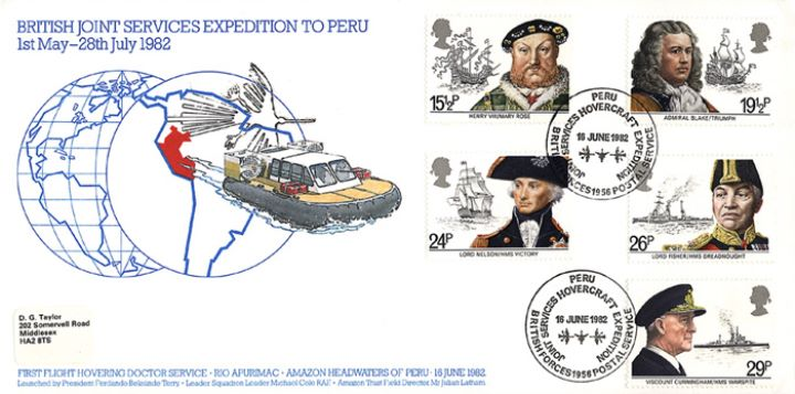 Maritime Heritage, Hovercraft/Peru Expedition