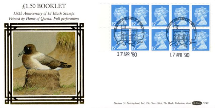 Window: Perfs all round: £1.50, Ornithology Series