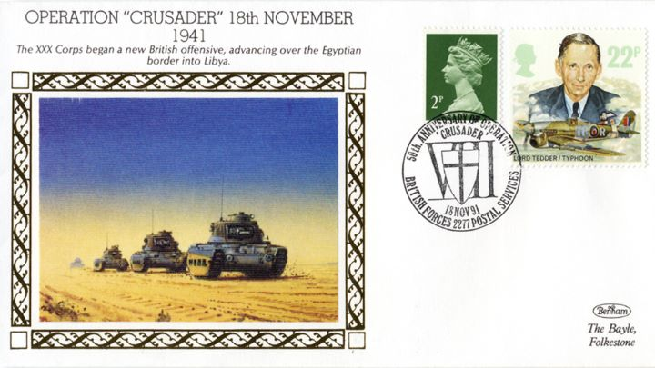 Operation Crusader, Advancing over the Egyptian border into Libya