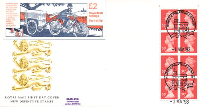 Vending: New Design: £2 Postal Vehicles 1 (Motorised cycle), Heraldic Lions