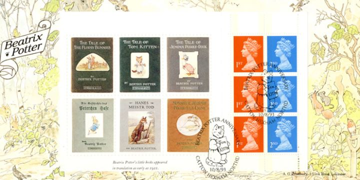 PSB: Beatrix Potter - Pane 3, The Tale of Peter Rabbit