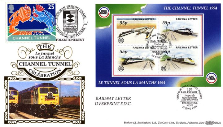 Channel Tunnel, First Rail Freight Train