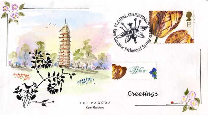 Flower Paintings (Greetings), The Pagoda, Kew Gardens