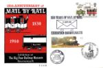 Mail by Rail Double Dated Cover Producer: Big 4 Rly Museum