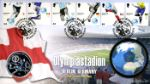 World Cup Winners Olympiastation Berlin Producer: Benham Series: Coin Cover (180)