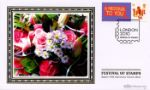 Festival of Stamps: Keep Smiling Generic Sheet Bouquet of Flowers