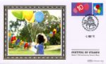 Festival of Stamps: Keep Smiling Generic Sheet Child with Balloons