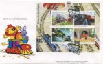Thomas the Tank Engine: Miniature Sheet What fun we're having