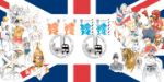 Olympic Emblems The UK Celebrates Sports