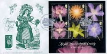 25.05.2004 Royal Horticultural Society: Miniature Sheet Flower Girl Bradbury, Windsor No.44