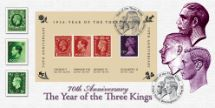 31.08.2006 Year of the Three Kings: Miniature Sheet With Original Mint Stamps Bradbury, Windsor No.63