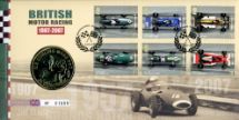 03.07.2007 Grand Prix Medal Cover Royal Mint, Royal Mint/Royal Mail joint issue No.58