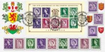 29.09.2008 Country Definitives: Miniature Sheet Country Emblems Bradbury, BFDC No.29