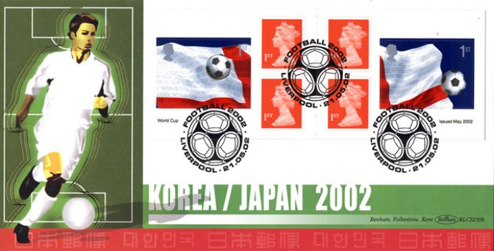 Self Adhesive: World Cup, Korea/Japan 2002