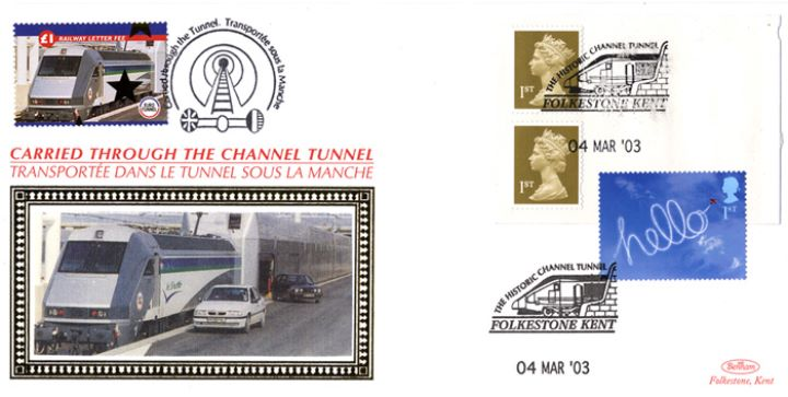 Self Adhesive: Hello, Historic Channel Tunnel