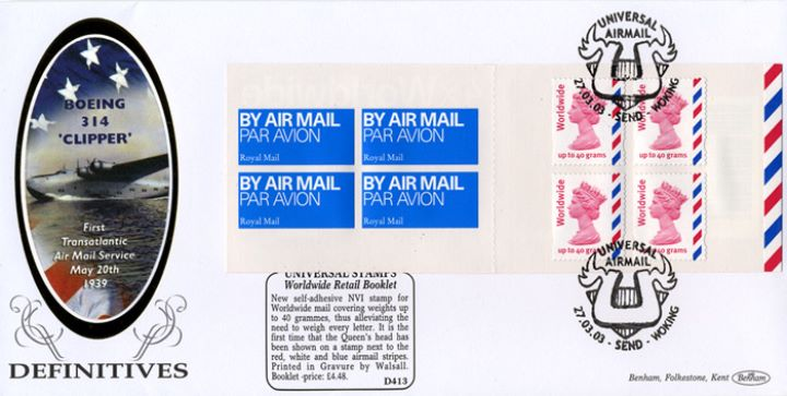 Self Adhesive: Airmail: 4 x Worldwide (40 grams), Boeing Clipper