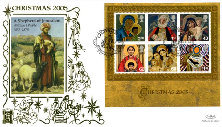 Christmas 2005: Miniature Sheet, Shepherd of Jerusalem