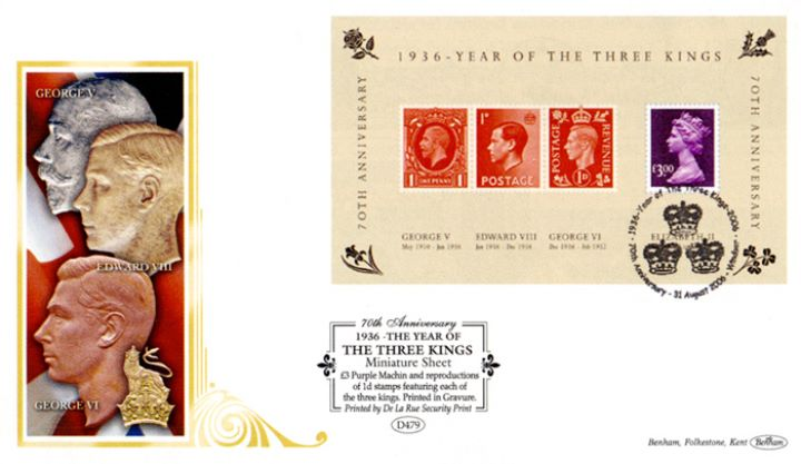 Year of the Three Kings: Miniature Sheet, Profiles of the Three Kings