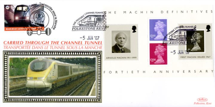 Machin 40 Years: Miniature Sheet, Historic Channel Tunnel