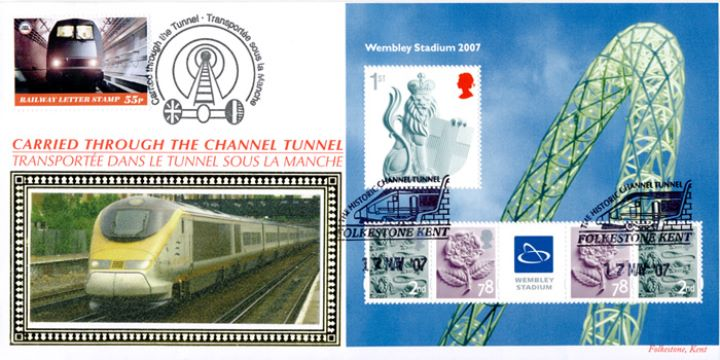 Wembley Stadium: Miniature Sheet, Historic Channel Tunnel