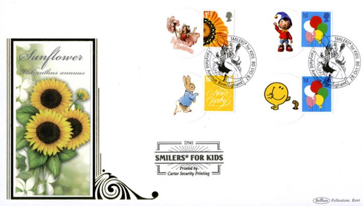 Smilers for Kids: Stamp Set 2008, Sunflower