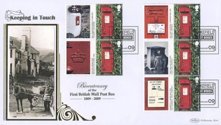 Post Boxes: Generic Sheet, Postman with horse and cart