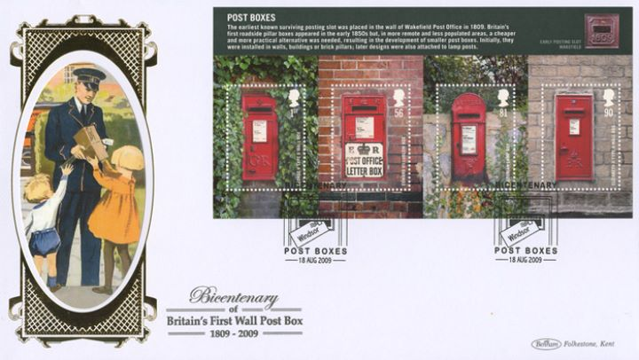 Post Boxes: Miniature Sheet, Postman with children