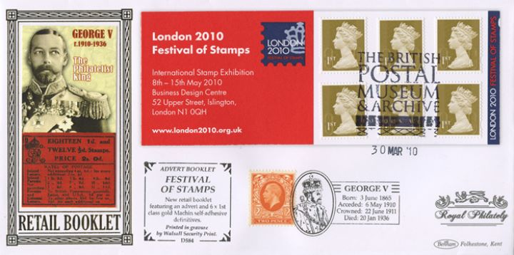 Self Adhesive: 6 x 1st Advert (Festival of Stamps), The Philatelist King